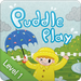 Puddle Play: Book5,Level1[Letmefly]
