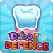 Dibo Defense