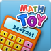 Dibo Math Toy