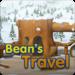 Bean's Travel