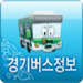GyoungGi-Do Bus Information