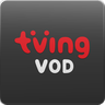 tving VOD