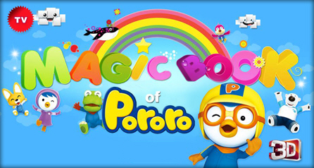 Magicbook of Pororo