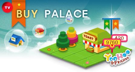 Buy Palace