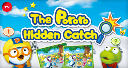 Pororo Hidden Catch
