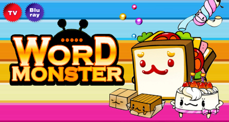 Wordmonster Sweets set