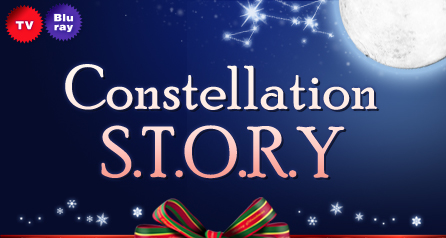 Constellation Story