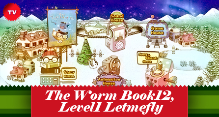 The Worm: Book12, Level1 [Letmefly]