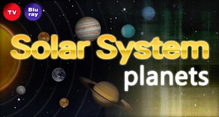 태양계의 행성들