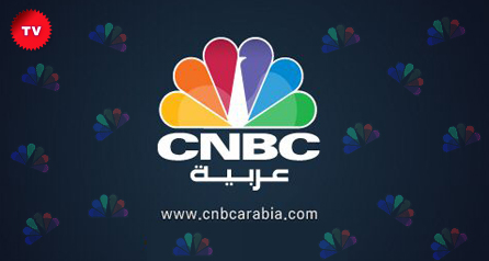 CNBC Arabia TV