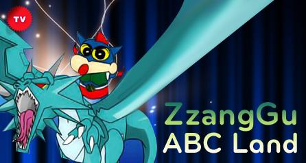 ZZangGu ABC LAND