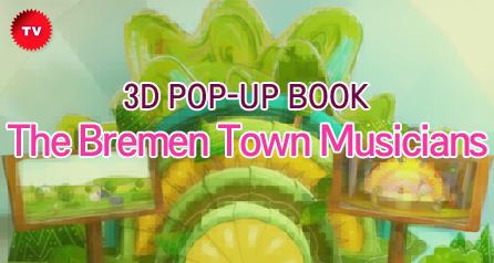 3D POP-UP BOOK 'The Bremen Town Musicians'