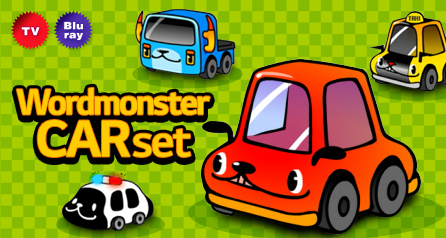 Wordmonster CAR set