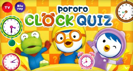 Clock Quiz